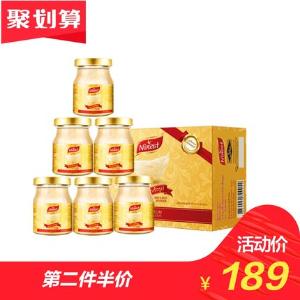 第2件半价 折后仅¥42/罐泰国ninest 南御品即食燕窝冰糖孕妇75ml* 6罐