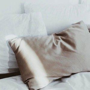 $63 ILUMINAGE Skin Rejuvenating Pillowcase Set @ Nordstrom