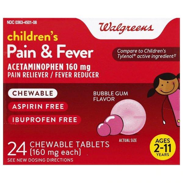 儿童退烧止痛泡泡糖24粒
