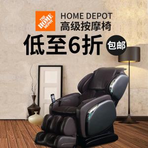 低至6折 $1199起 包邮Home Depot TITAN 高级皮制按摩椅大促