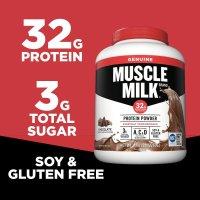Muscle Milk 巧克力口味蛋白奶粉 4.94磅