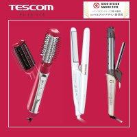 日本原装 Tescom养发造型黑科技(众测)