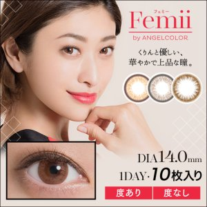 $17.7Femii 1Day Disposable Colored Contact Lens 10pcs @LOOOK