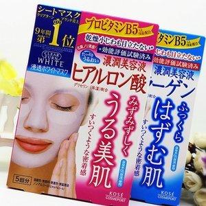 2件9.5折+免邮中国最后一天:KOSE 药妆面膜   低至¥23/盒