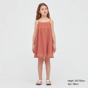 Uniqlo女童吊带裙,多色选