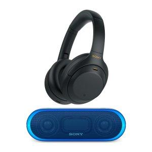 $348  黑白可选独家:索尼 XM4 全新旗舰蓝牙降噪耳机 + XB20 蓝牙音箱套装