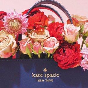 低至2.5折 钱包$29 托特包$89今日抢好货:少女般甜美的Kate Spade 惊喜特卖超低价