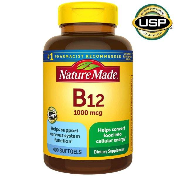 维生素B12 1000mcg 400粒
