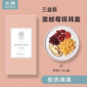 蔓越莓银耳羹北鼎/Buydeem养生壶 配套料包 甜汤 食材包 | 华人生活馆,北美华人的大厨房!