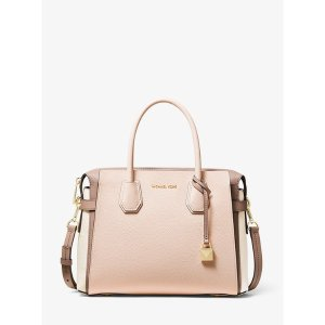 23698a30c0ff Michael Kors Coupons   Promo Codes - 25% Off Mother s Day sale ...