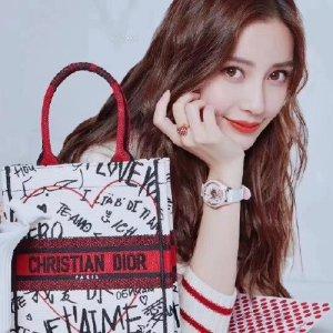 """美貌单品等你来解锁Dior 七夕节限定系列 以多种语言的""""我爱你""""诠释浪漫爱意"""