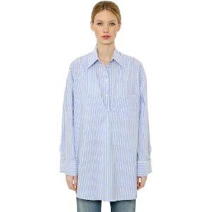 MM6 Maison Margiela额外7折条纹衬衫