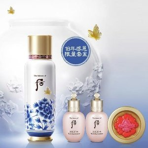 15% OffWHOO Bichup First-care Moisture Essence Special Set @ JCK TREND