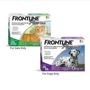 额外8折最后一天:Frontline 宠物体外驱虫药热卖