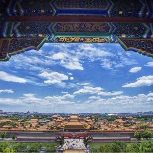 From $340 RTUS Cities To China Beijing Airfare