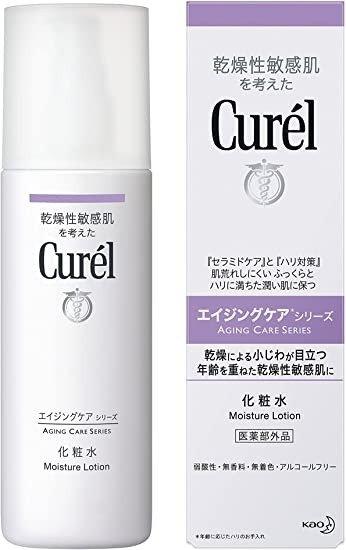 Curel珂润 抗衰老护理化妆水 140ml