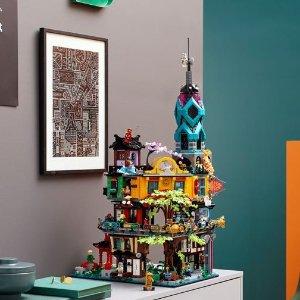 $499.99 VIP现可提前购新品上市:LEGO 幻影忍者 城市花园 71741,2/1上市