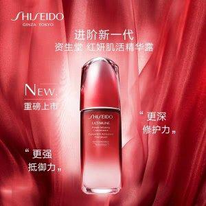 变相62折 €199收2瓶100ml!史低价:Shiseido 资生堂 经典红腰子 超值套装 过敏肌必囤
