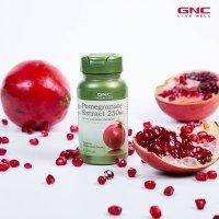 GNC 番石榴精华 250 mg 50粒