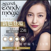 Secret Candy Magic 月抛隐形眼镜 4色可选 板野友美代言