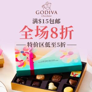 特价区低至5折+满$15包邮Godiva 巧克力复活节全场8折促销,巧克力饼干等都参加