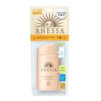 Shiseido 日本本土版 资生堂ANESSA安耐晒 粉金瓶敏感肌无添加防晒霜 最新版 SPF50 60ml