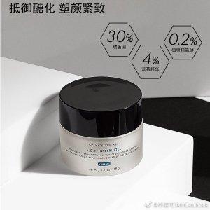 SkinCeuticals含高浓度30%玻色因,延缓衰老 AGE 抗糖化无龄面霜