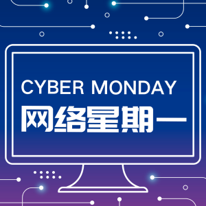 Comment for $75 Gift CardCyber Monday is Coming!