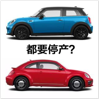 即将消失的经典车型SUV当道的年代 小型车该何去何从