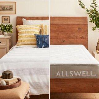Allswell | 从今以后,床以外的都是远方
