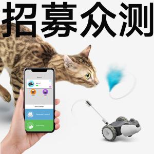 手机远程控制,打开自动陪玩模式猫主子的智能玩伴,Petronics遥控逗猫棒