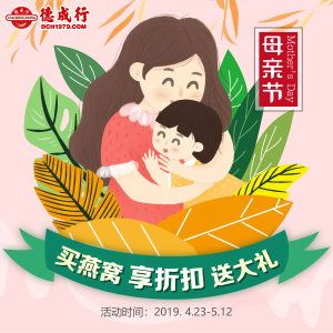Up to 30% offTak Shing Hong Mother Day's Sales