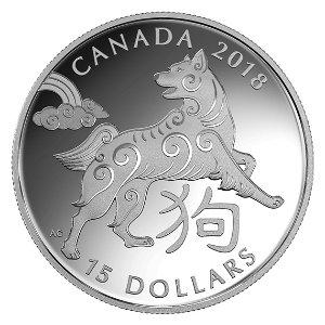 狗年纯银纪念币 $15