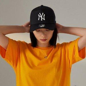 低至2.5折 经典LOGO帽£12NY、LA 棒球帽夏促冰点价 明星爱豆人手一顶