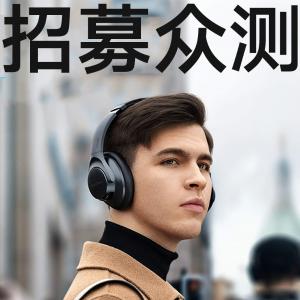 独家低音增强技术,Hi-Res认证音质高质音乐随处享,Anker降噪蓝牙耳机