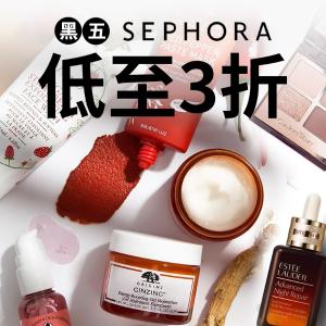 低至3折 €33收香奈儿护手霜Sephora 黑五狂欢大促 护肤、彩妆、香水任你选 年度囤货最佳