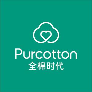 预定参与抽奖 100%中奖Purcotton全棉时代 预售全场5折起