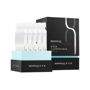 BIOHYALUX SINGLE USE AQUA LIGHTENING Stoste (1ML/STOSTE, 30 STOSTE/BOX)