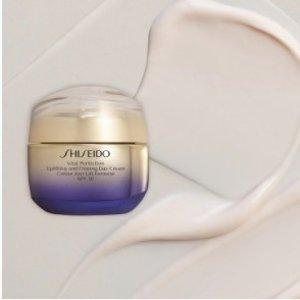 7折+折上9折 仅€69收!逆天价:Shiseido 资生堂 悦薇珀翡提拉紧致面霜  国内1080元!
