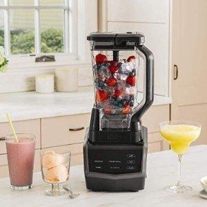$63.44史低价:Ninja智能破壁机厨房料理机  1000W大功率触屏操作