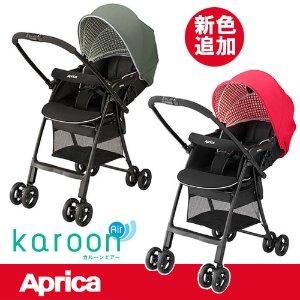 满$120即减$45运费Aprica 阿普丽佳超轻型羽量高景观便携婴儿推车促销