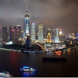 From $380NYC - Shanghai RT Flights  Good Price
