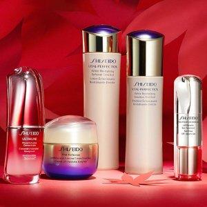 低至5折+定价优势 €48收红色蜜露闪购:Shiseido 资生堂 收红腰子精华 抗皱小雷达眼霜