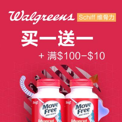 买1送1+满额立减$10 红瓶仅$12.75
