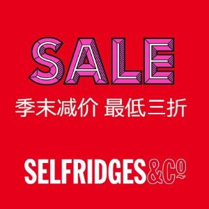 低至3折 收海量Maje美裙 JC romy100还有码折扣升级:Selfridges夏季特卖开启 海淘还有定价优势