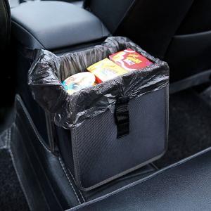 $8.79Power Tiger CAR ACCESSORIES 车载垃圾袋