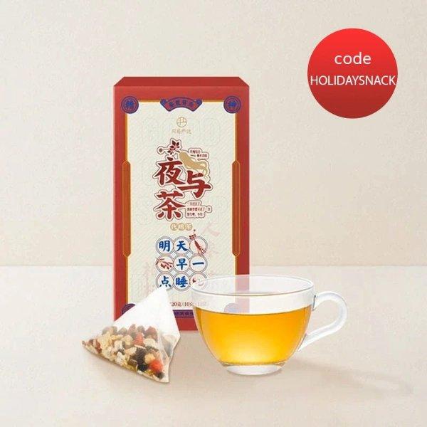 【中国直邮】夜与茶 10克*12袋