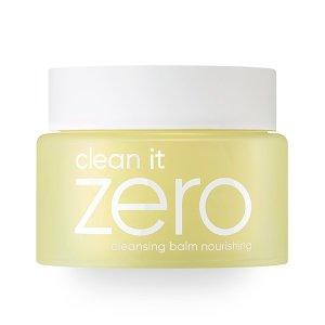 Banila Co.Clean It Zero卸妆膏 黄色滋养版