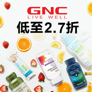 Dealmoon Exclusive!Save up to 73% on GNC Grape Seed & Other Top Products!