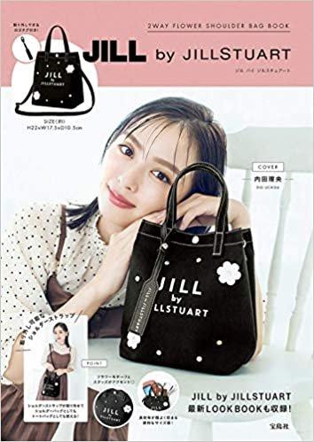 JILL by JILLSTUART 2WAY 花朵包